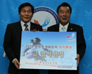 Sweet_deal_for_Korea_2