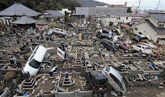 Tokyo_earthquake