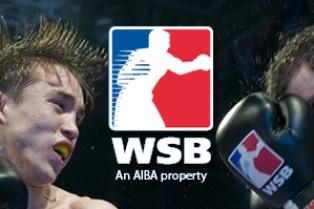 World_Series_of_Boxing_logo